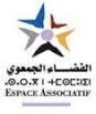 Espace associatif1